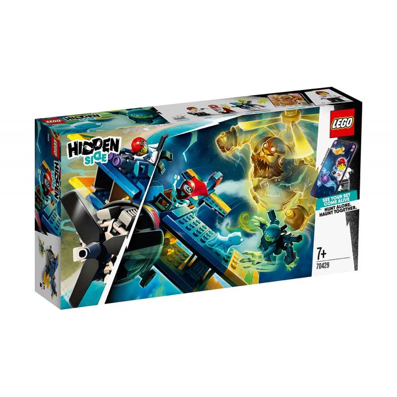 Lego Set, El Fuego Cascade Aircraft, 295 τεμάχια  110167