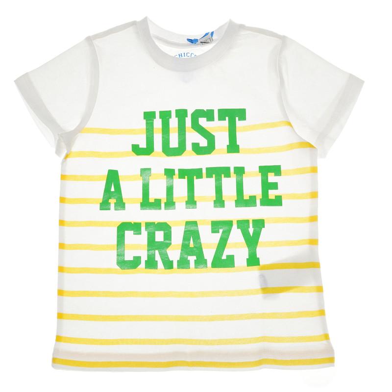 Παιδικό βαμβακερό μπλουζάκι με τύπωμα, κίτρινο ριγέ  111069