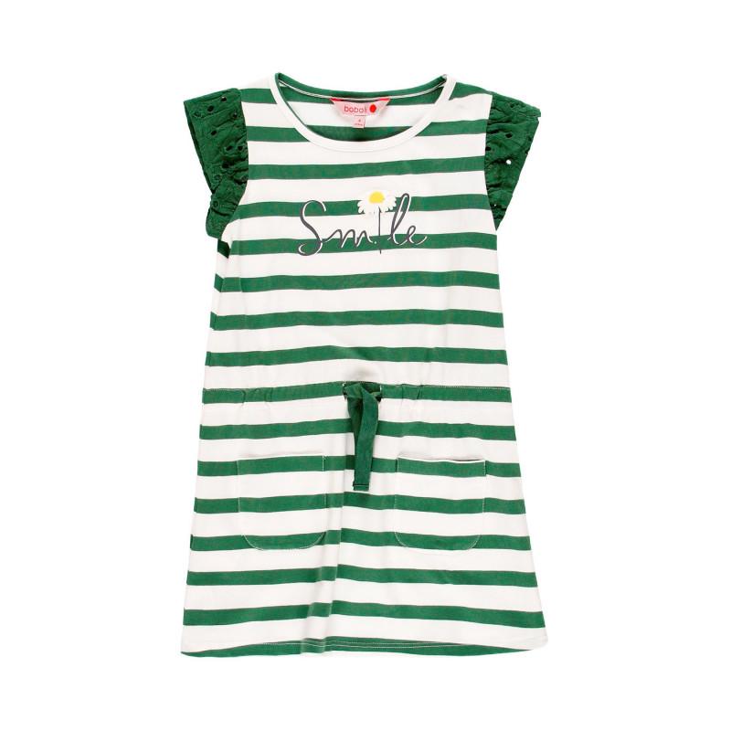 Φόρεμα με κοντό μανίκι ριγέ για κορίτσια  113866