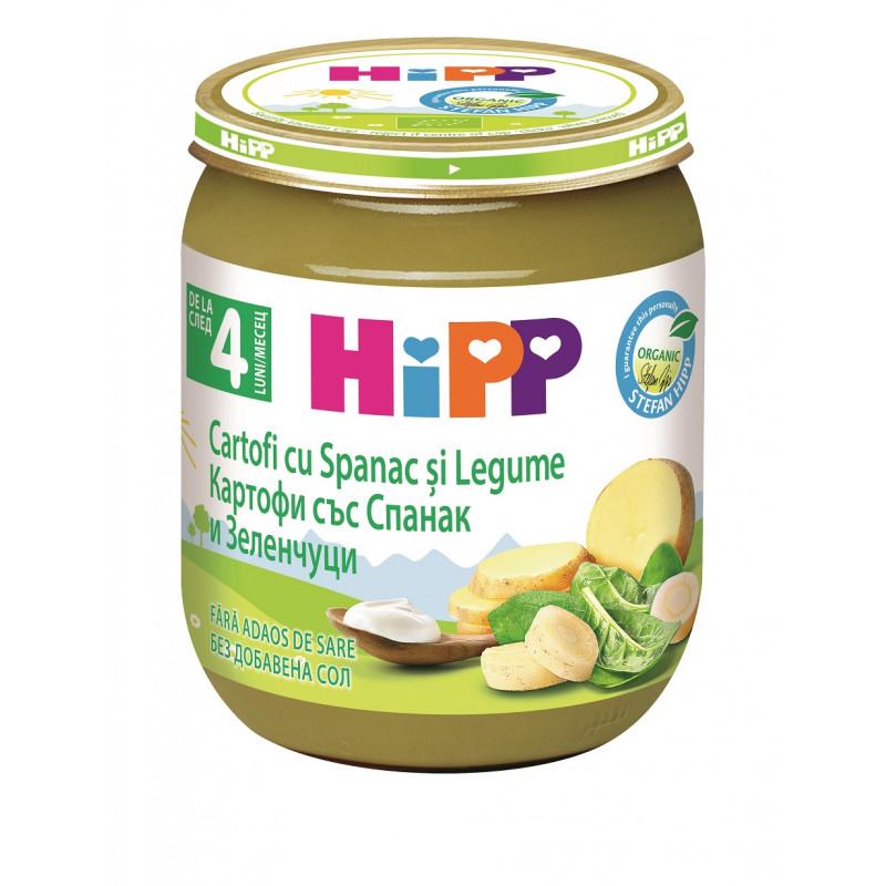 Βιολογικό πουρέ σπανάκι, κρέμα, πατάτες, βάζο 125 γρ.  114898