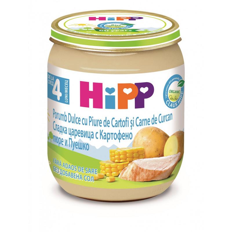 Βιολογικό πουρέ καλαμποκιού, πατάτες, γαλοπούλα, βάζο 125 γρ.  114901