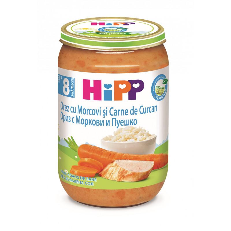 Βιολογικό πουρέ ρύζι, καρότα, γαλοπούλα, βάζο 220 γρ.  114906