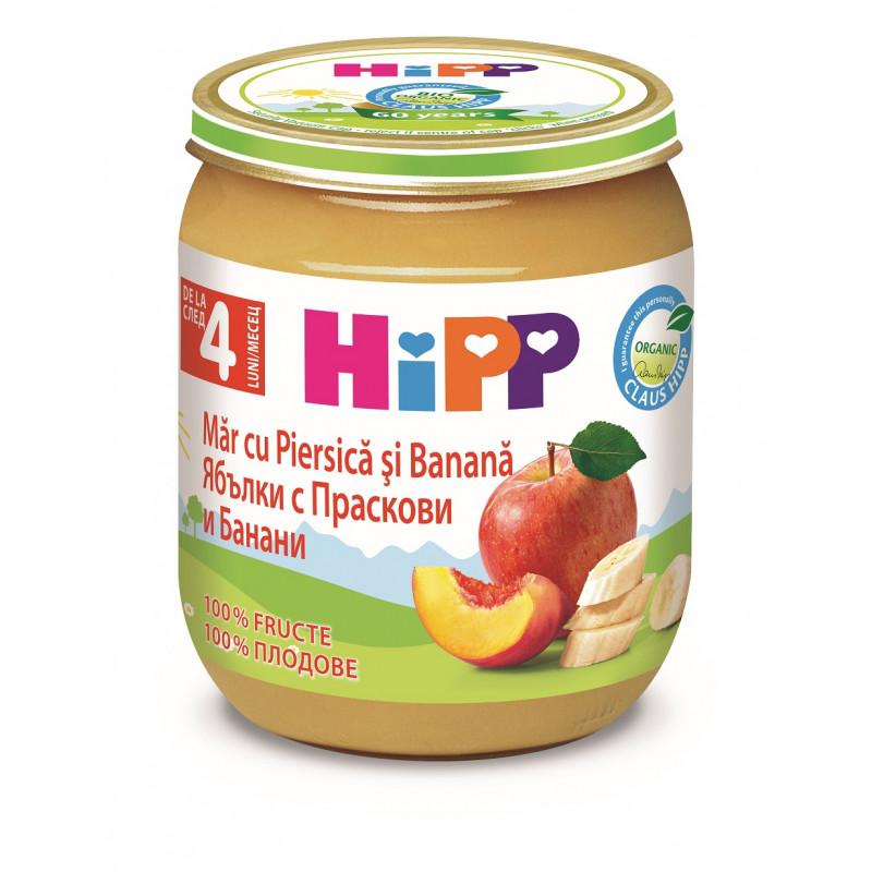 Βιολογικά μήλα πουρέ, μπανάνες, ροδάκινα, βάζο 125 g.  114919