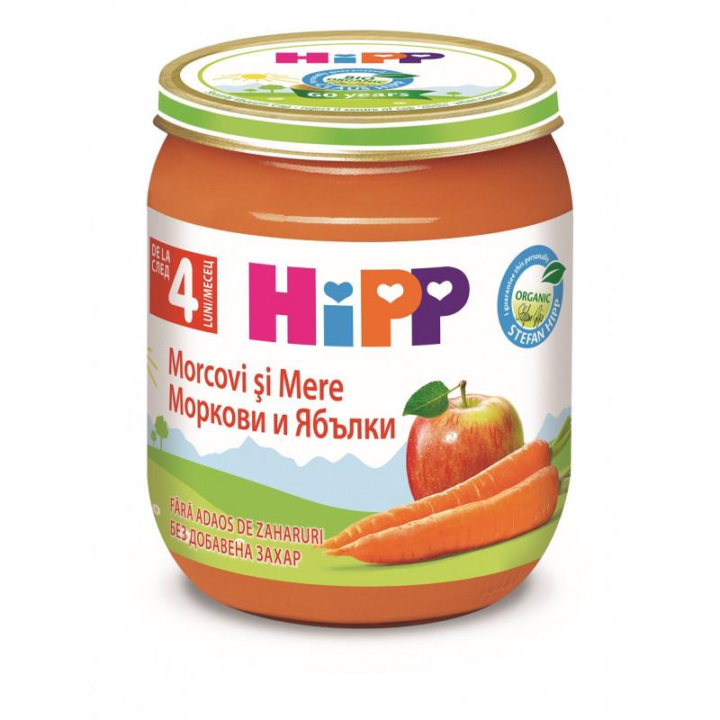 Βιολογικό πουρέ καρότου, μήλα, βάζο 125 g.  114922