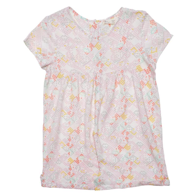 Κορίτσια πολύχρωμες φόρμες  142657