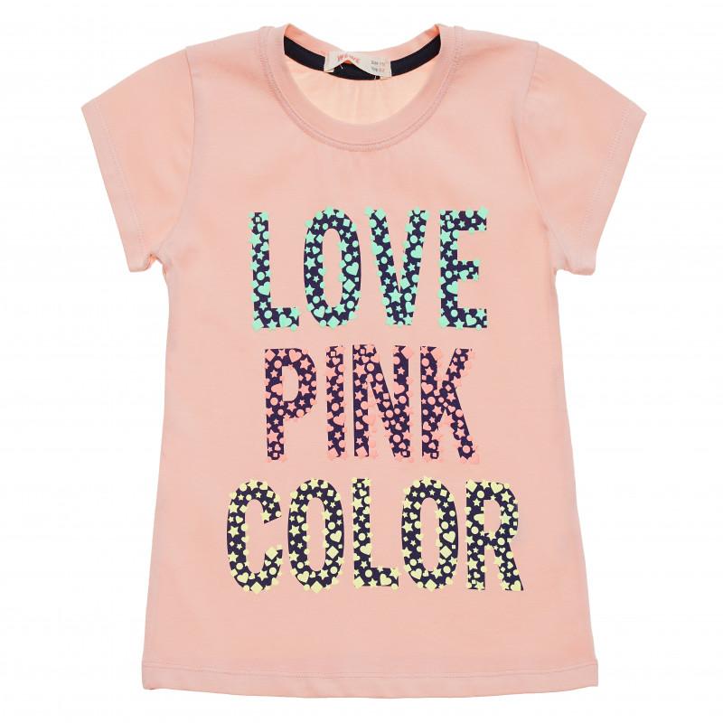 Κορίτσι Pink Κοντομάνικο μπλουζάκι LOVE επιγραφή  148176
