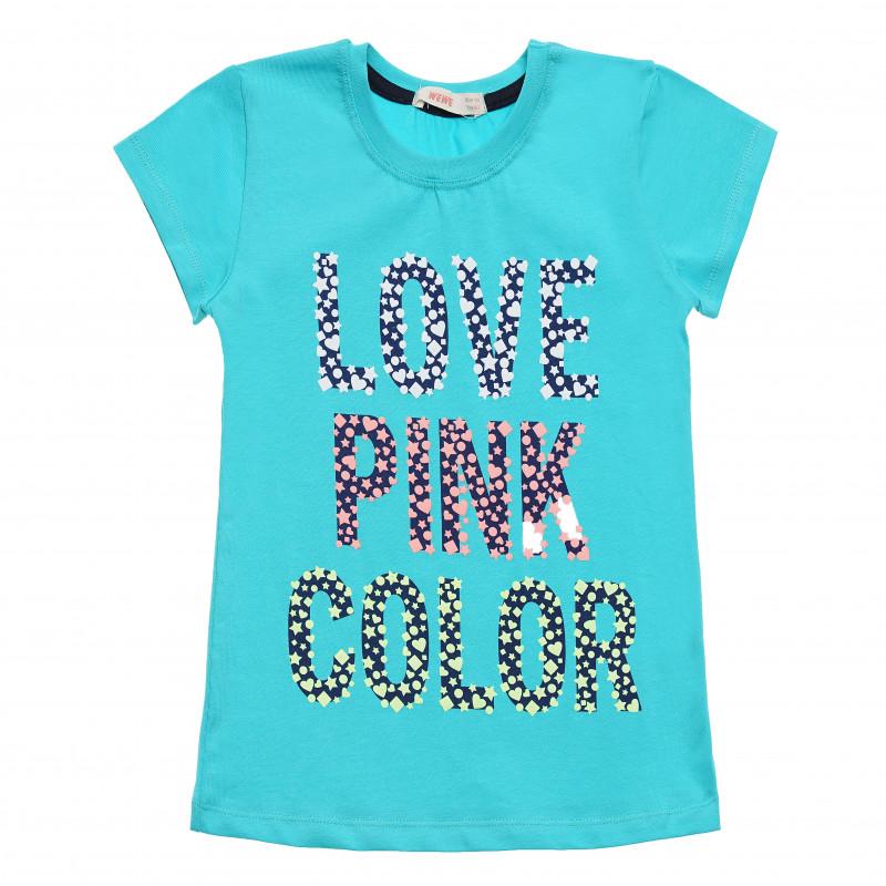 Πράσινο Κοντομάνικο μπλουζάκι LOVE επιγραφή  148184
