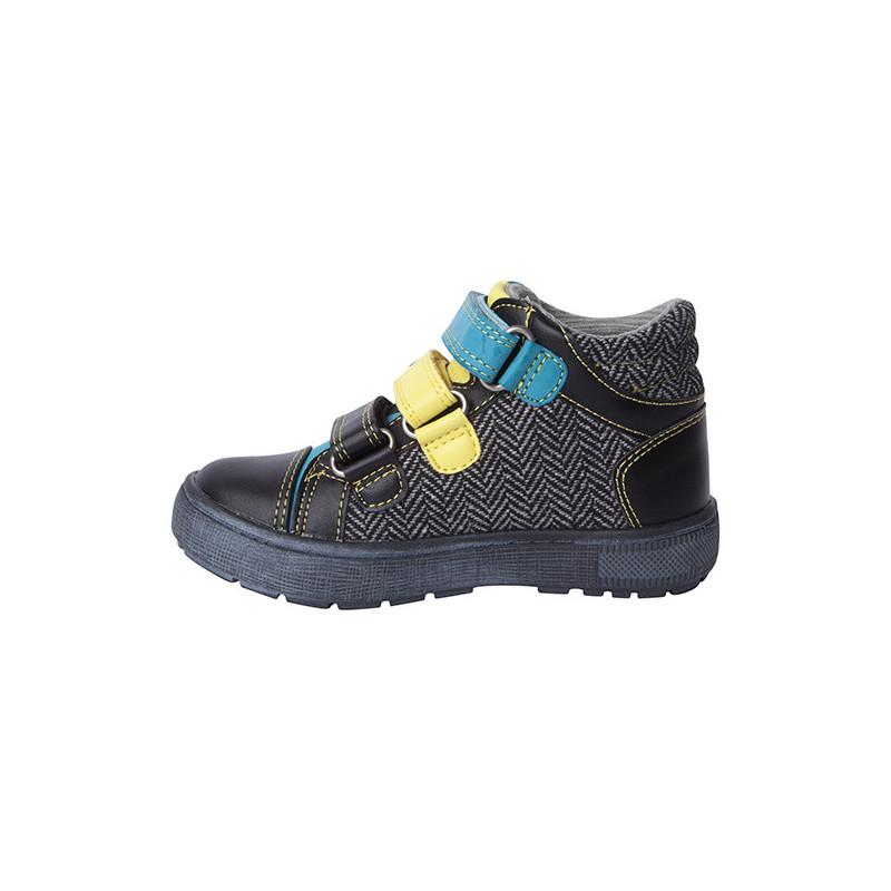 Παπούτσια για αγόρια με μπλε και κίτρινους τόνους  1794