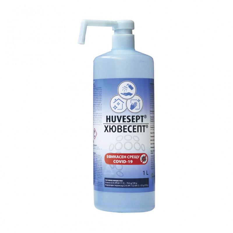 Απολυμαντικό Huvesept, 85% αιθυλική αλκοόλη, φιάλη 1 λίτρου με αντλία  215033
