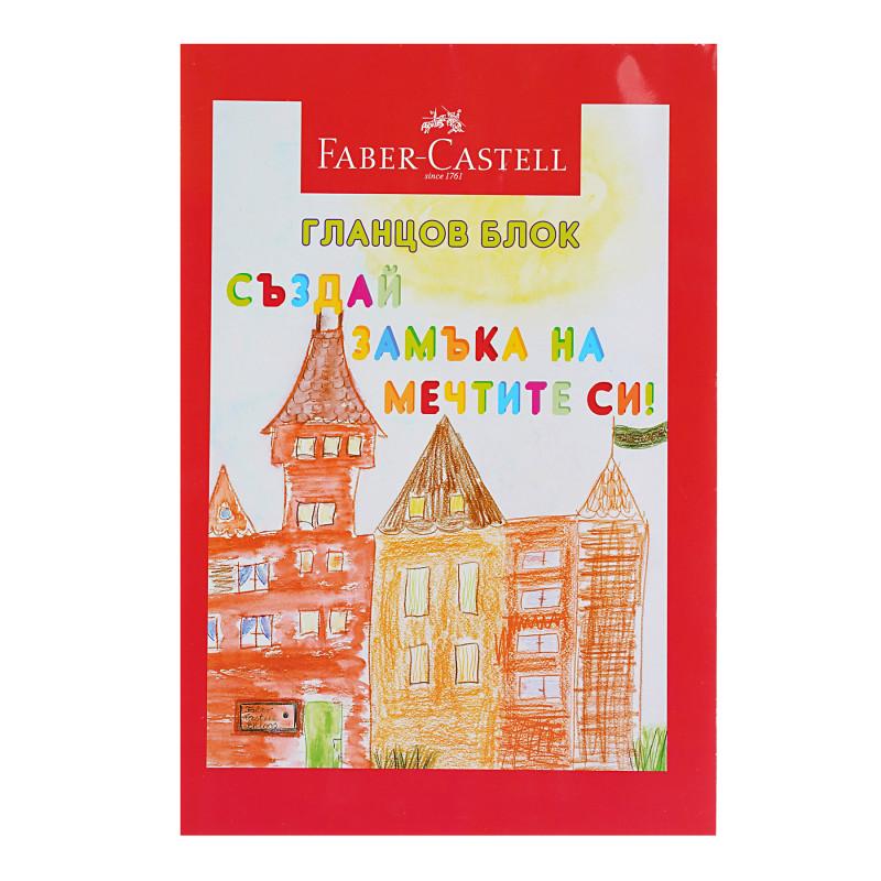 Γυαλιστερό χαρτί Faber-Castell, Α4  282131