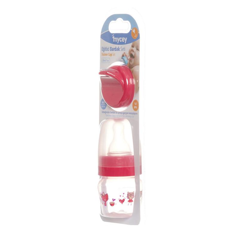 Μπιμπερό πολυπροπυλενίου, για νεογνά ροής πιπίλας, 0+ μηνών, 30 ml, ροζ  291637